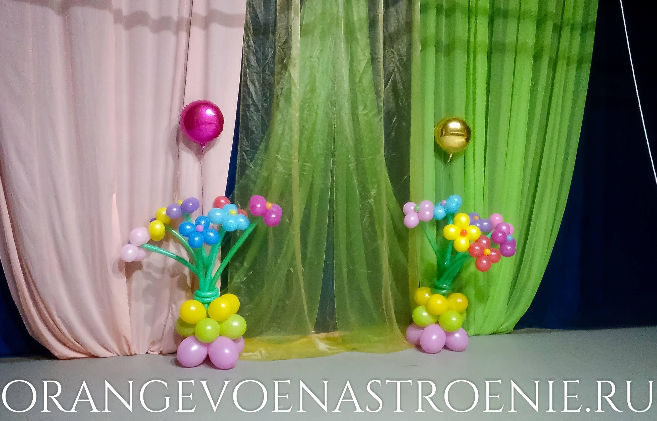 Цветы и букеты из шаров в Самаре