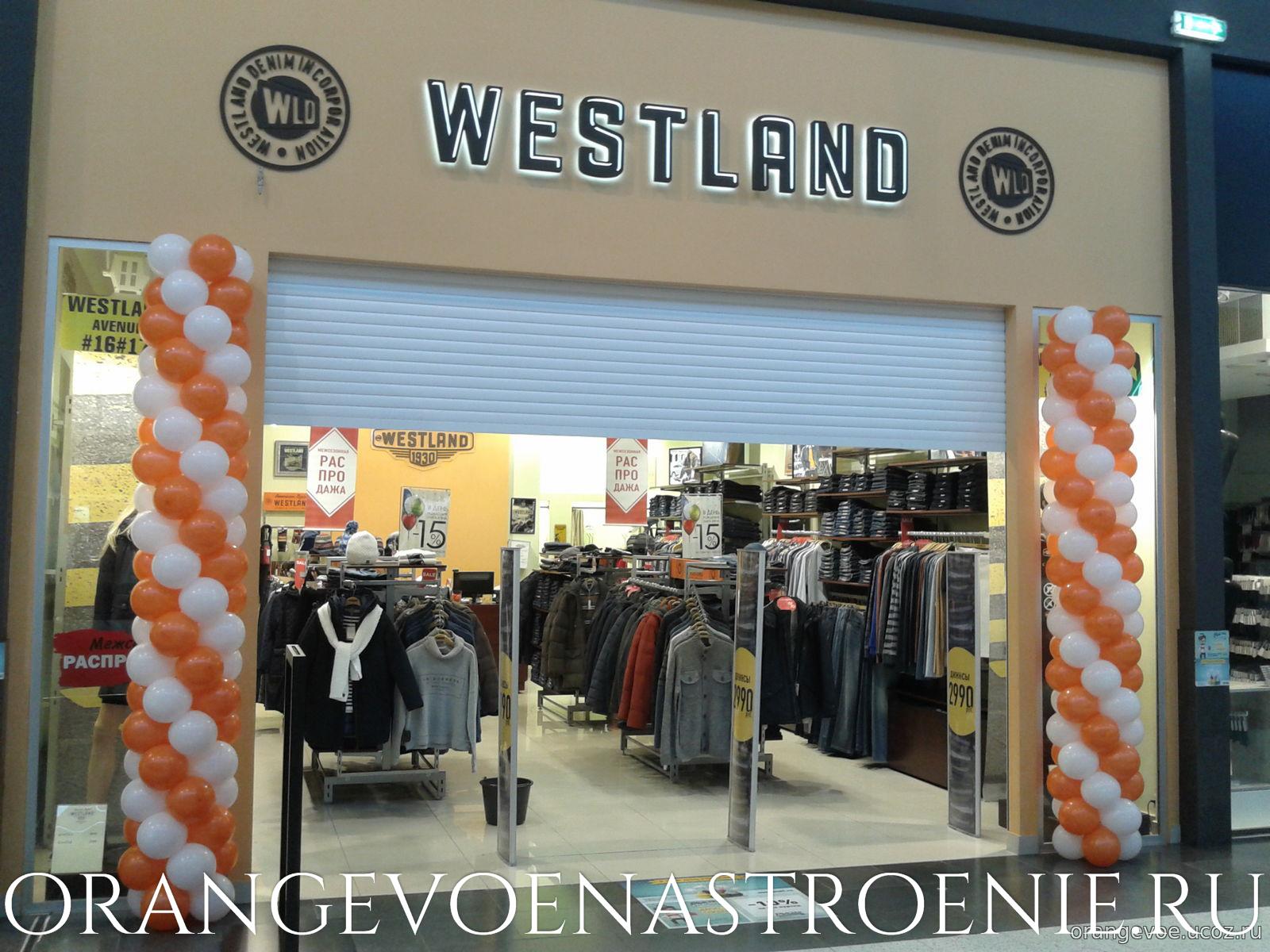 "Шары для магазина ""Westland"""