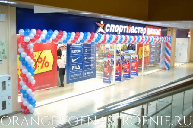 """Шары на открытие магазина """"Спортмастер-Дисконт"""" в Самаре"""