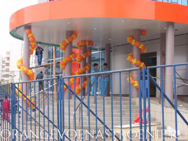 """Открытие ТЦ """"Апельсин"""" в Самаре. Оформление -""""Оранжевое настроение"""""""