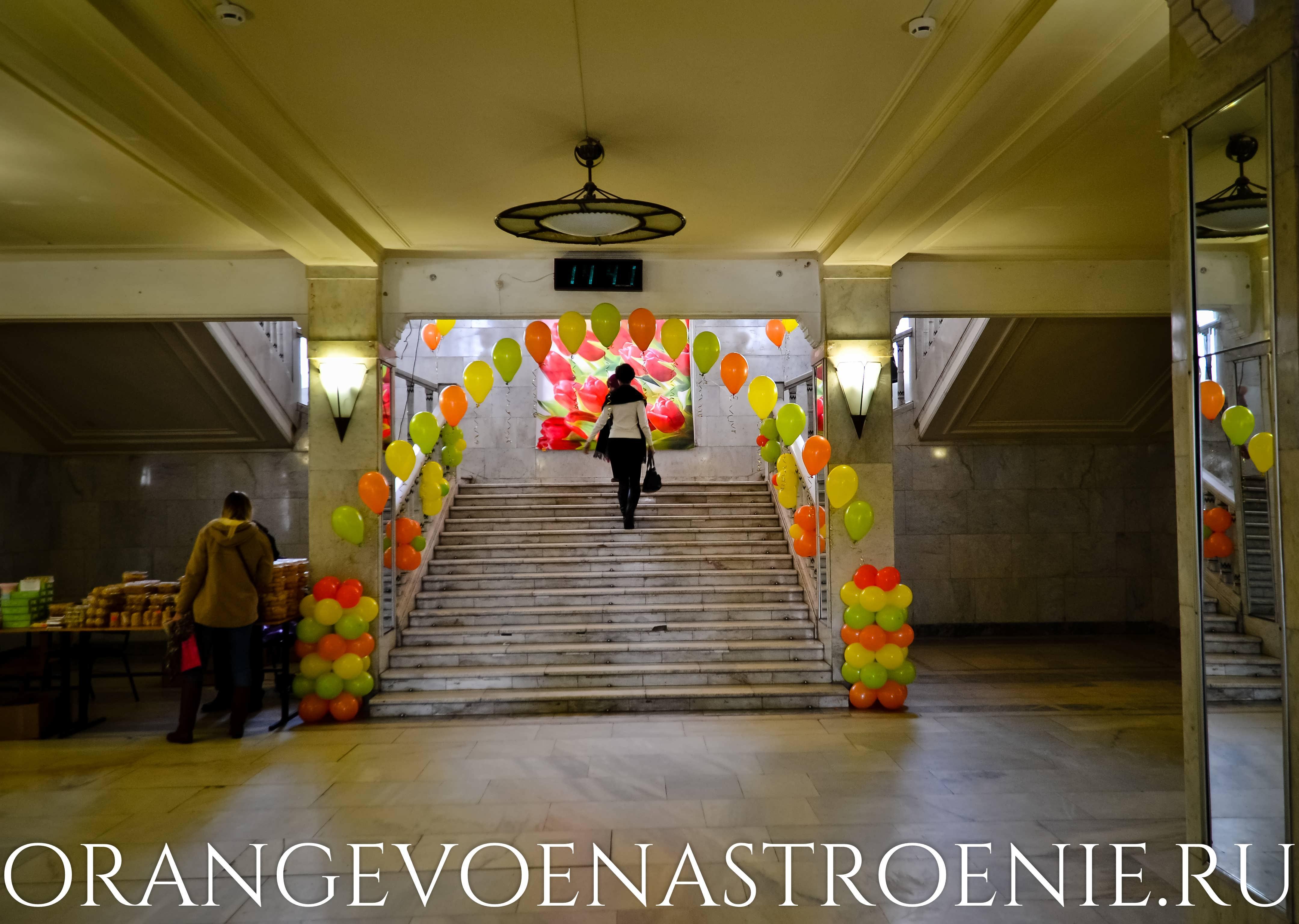 """Украшение лестницы и фойе ДК на праздник """"Восьмое марта"""""""