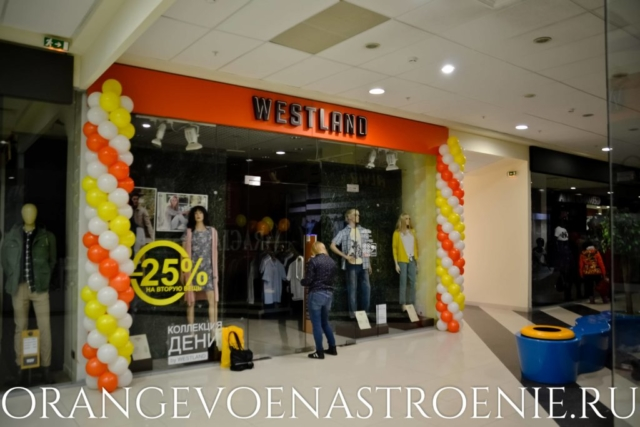 """Оформление магазина """"WESTLAND"""" в день рождения (21 апреля 2017) ТРК """"Viva Land"""" Самара"""