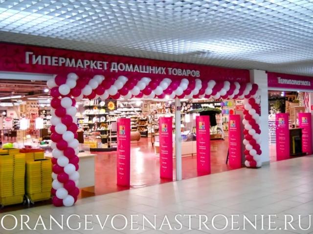 """Оформление шарами сети гипермаркетов """"Уютерра"""""""