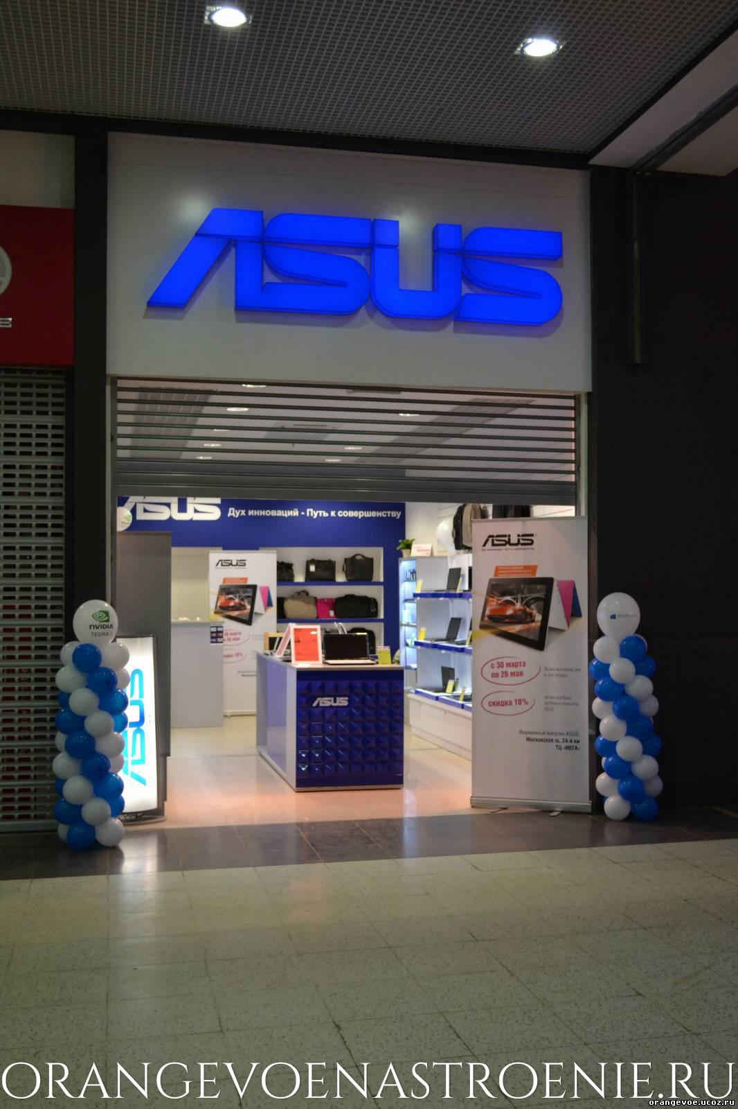 """Организация промо акции для """"Asus"""" Самара. Шары от """"Оранжевое настроение"""""""