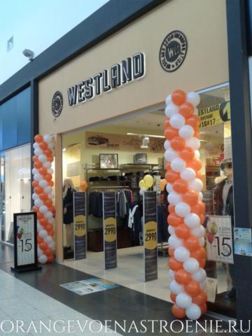 """День рождения магазина """"Вестлэнд"""" Самара. Оформление шарами от компании """"Оранжевое настроение"""""""