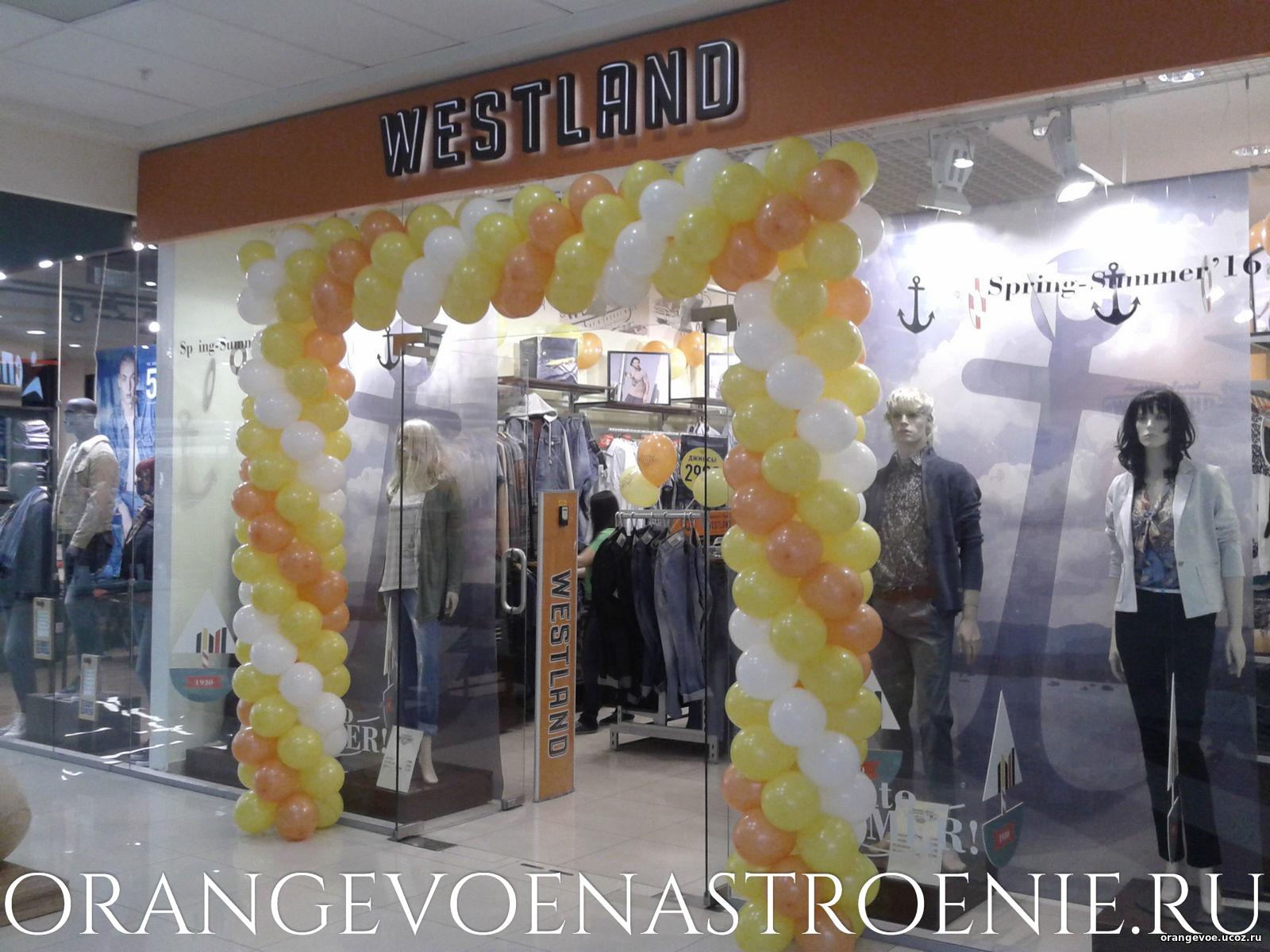 """Украшение магазина """"Westland"""" в Самаре"""