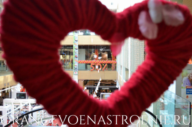 Оранжевое настроение - Оформление и доставка шаров.