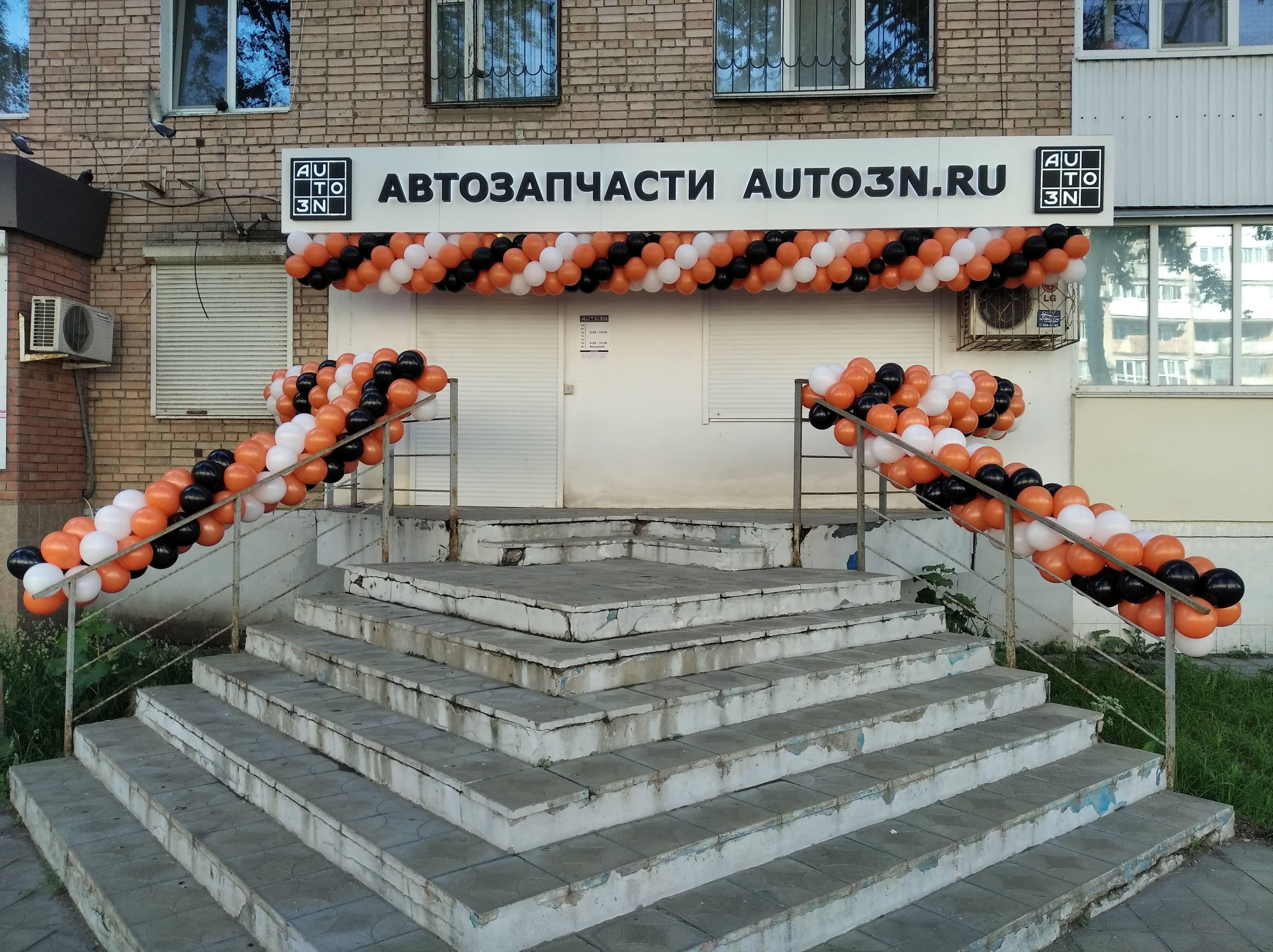 Офорление магазина шарами
