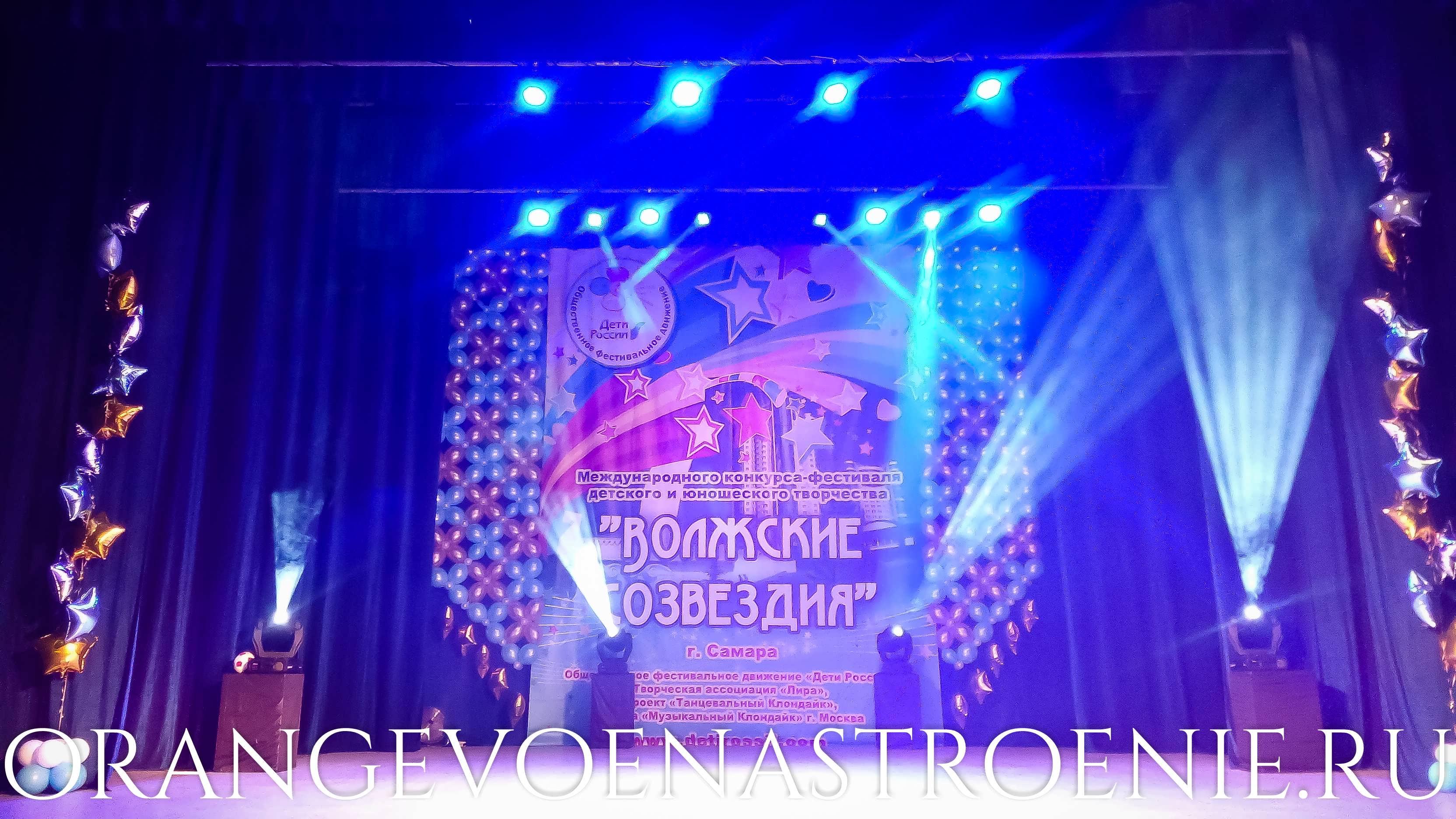 Оформление шарами сцены ДК Кирова Самара