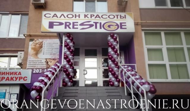 Оформление входа салона красоты шарами на день рождения.