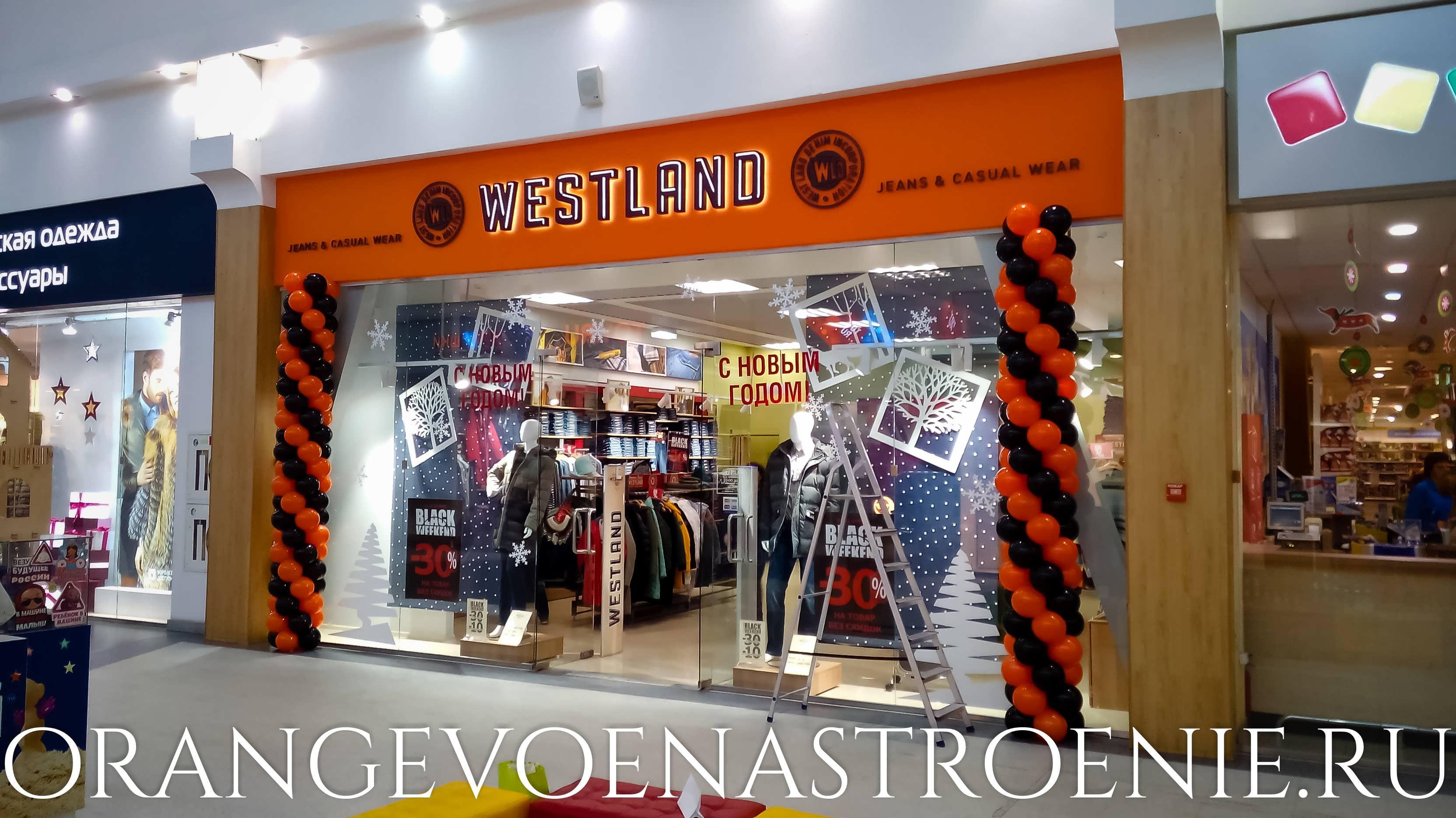 """оформление шарами магазина Westland для """"Чёрной пятницы"""""""
