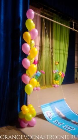Фонтаны из шаров на сцене ДК Кирова Самара