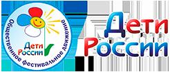 """Фестиваль """"Волжские созвездия"""" лого"""