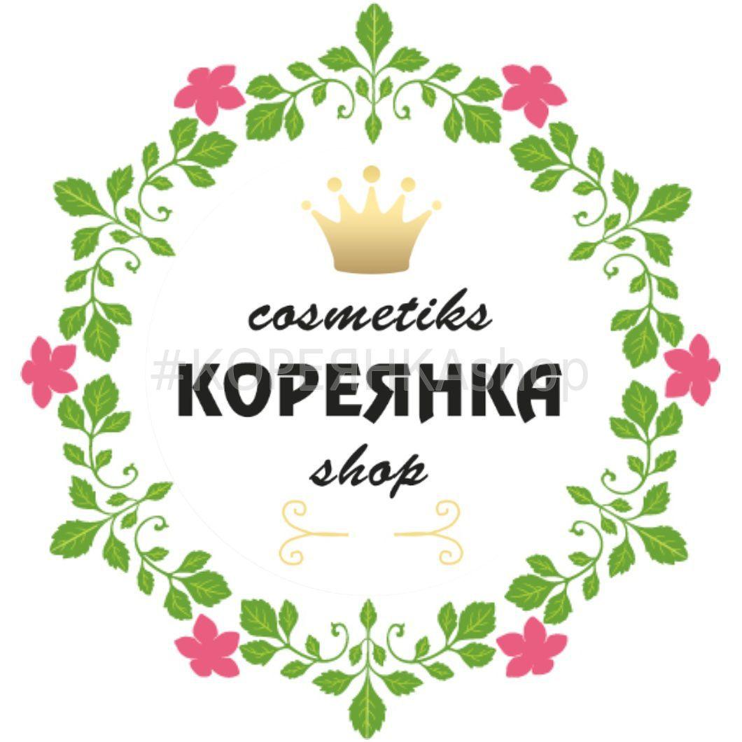 «Cosmetics-shop Кореянка»