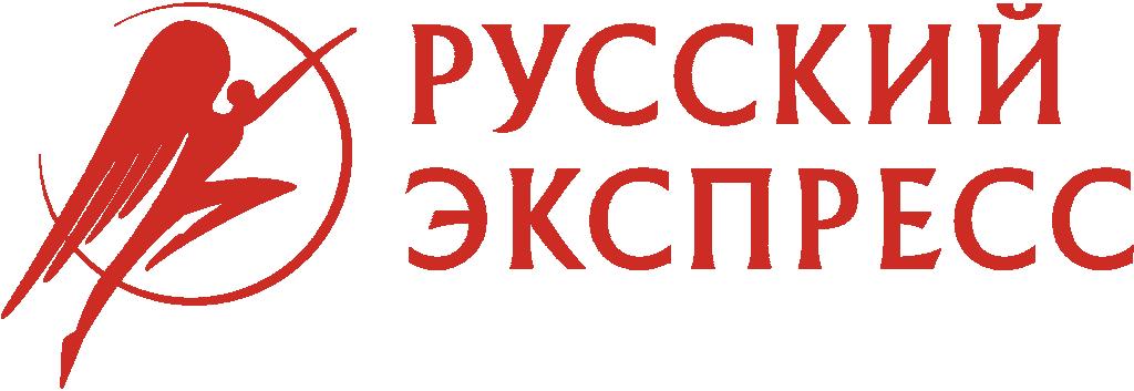 """""""Русский Экспресс"""""""