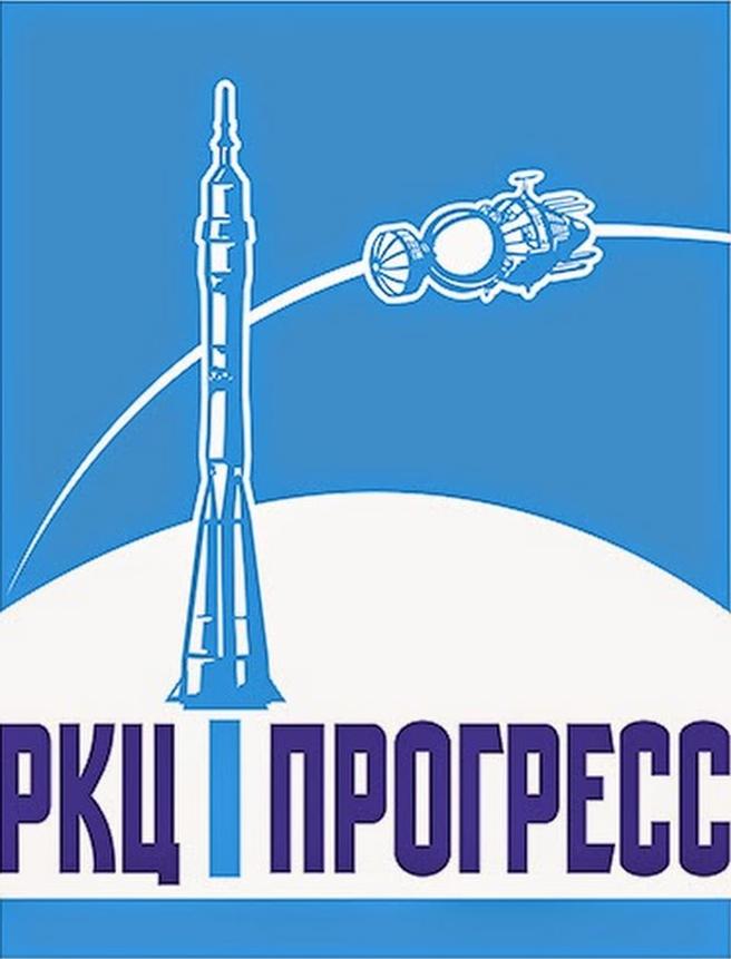 """РКЦ """"ЦСКБ-Прогресс"""" лого"""